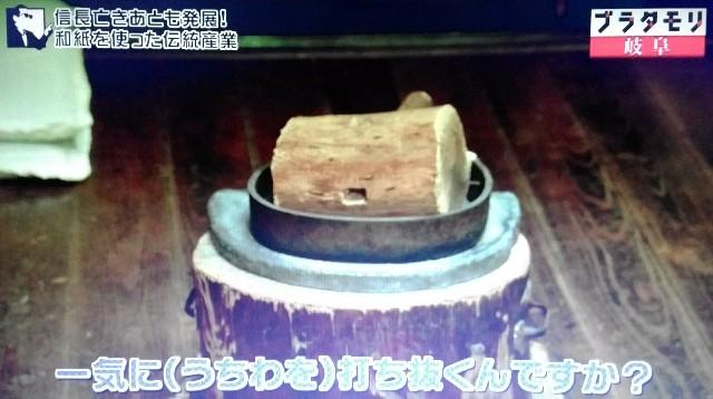 f:id:morifumikirikita319:20171203194819j:image