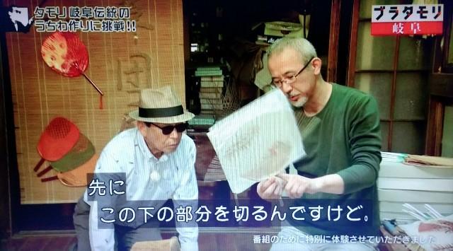 f:id:morifumikirikita319:20171203200040j:image