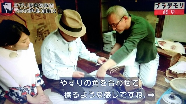 f:id:morifumikirikita319:20171203200132j:image