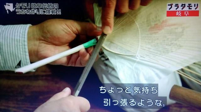 f:id:morifumikirikita319:20171203200148j:image