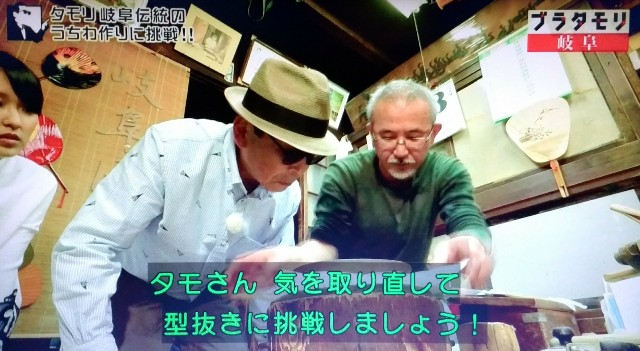 f:id:morifumikirikita319:20171203201727j:image