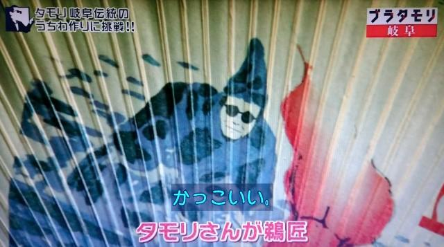 f:id:morifumikirikita319:20171203201747j:image