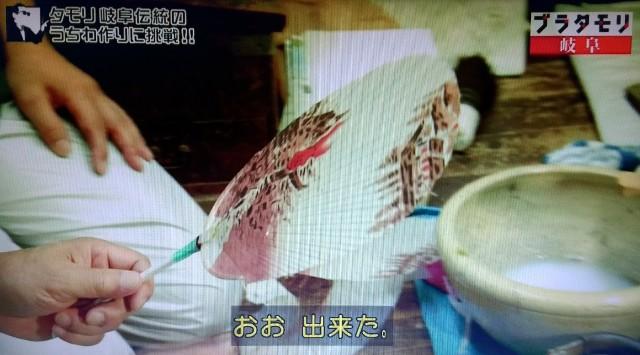 f:id:morifumikirikita319:20171203201836j:image