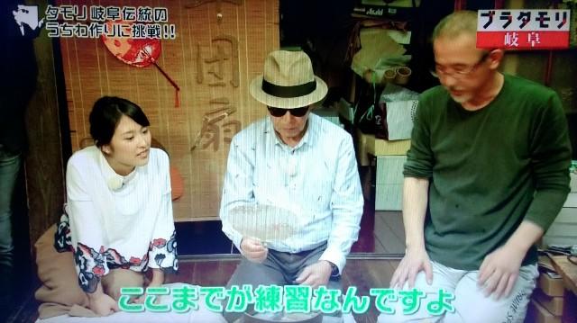 f:id:morifumikirikita319:20171203201909j:image