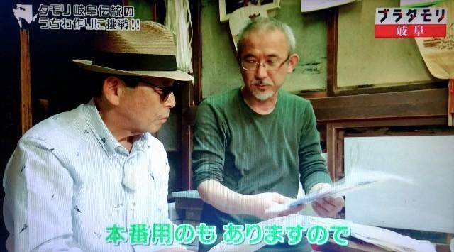 f:id:morifumikirikita319:20171203201927j:image