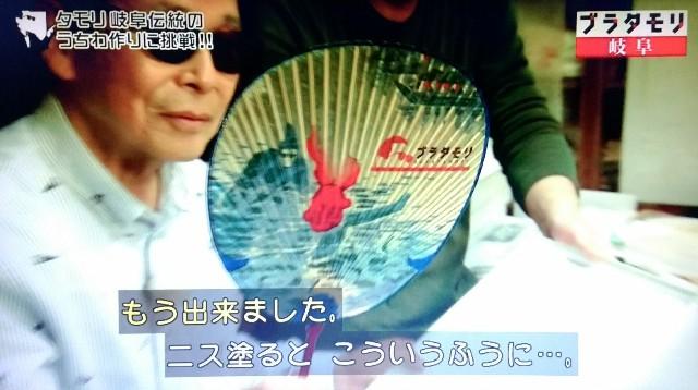 f:id:morifumikirikita319:20171203202039j:image