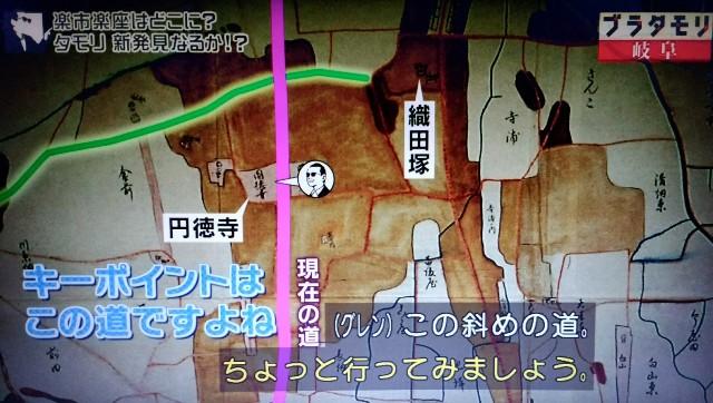 f:id:morifumikirikita319:20171203212949j:image