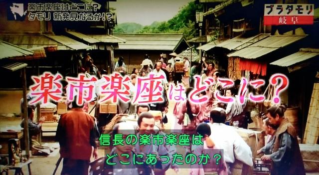 f:id:morifumikirikita319:20171203213047j:image