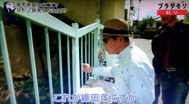 f:id:morifumikirikita319:20171203214500j:image