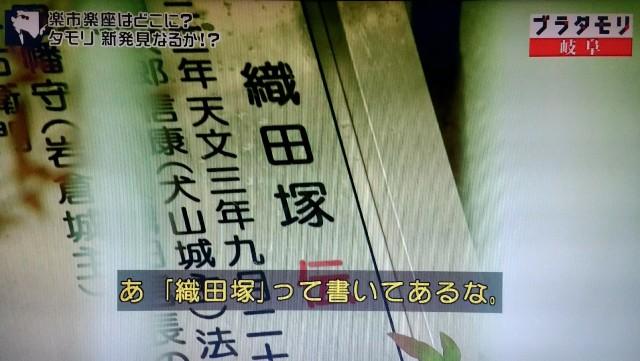 f:id:morifumikirikita319:20171203214517j:image