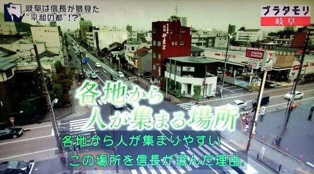 f:id:morifumikirikita319:20171203215849j:image