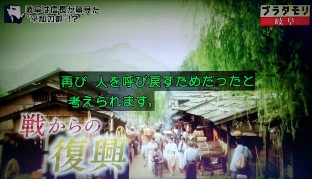f:id:morifumikirikita319:20171203215917j:image