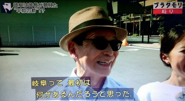 f:id:morifumikirikita319:20171203220001j:image