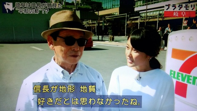 f:id:morifumikirikita319:20171203220029j:image