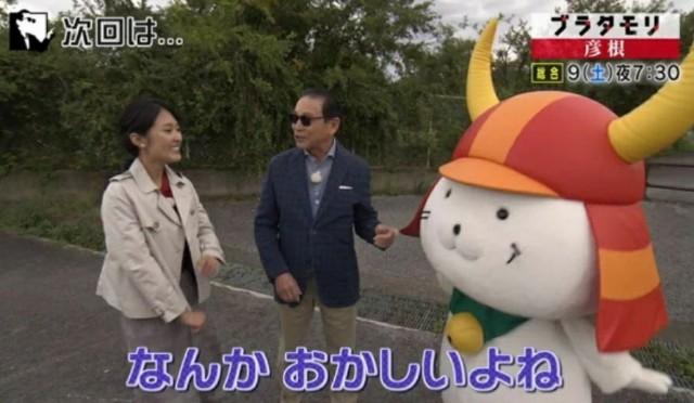 f:id:morifumikirikita319:20171203225504j:image
