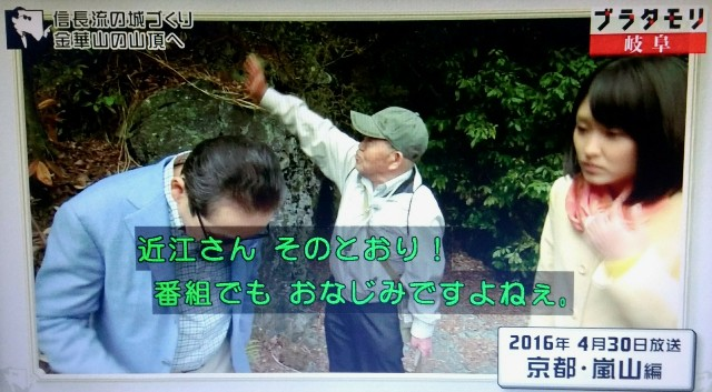 f:id:morifumikirikita319:20171204155352j:image