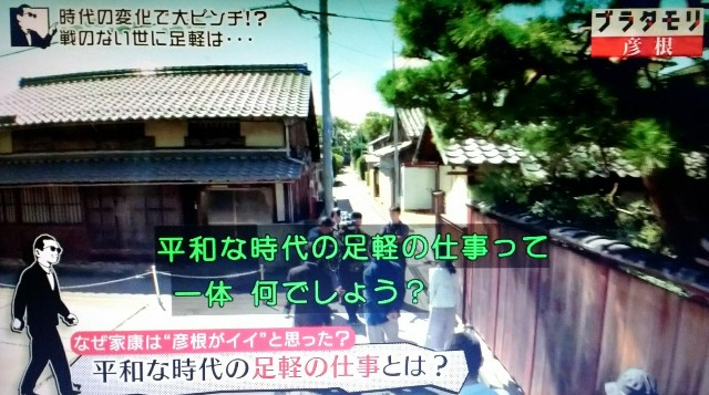 f:id:morifumikirikita319:20171210183810j:image