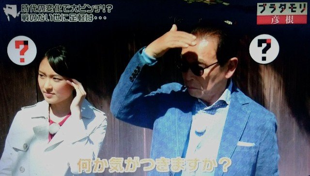f:id:morifumikirikita319:20171210183855j:image