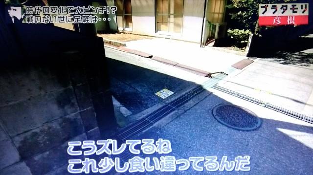 f:id:morifumikirikita319:20171210183959j:image
