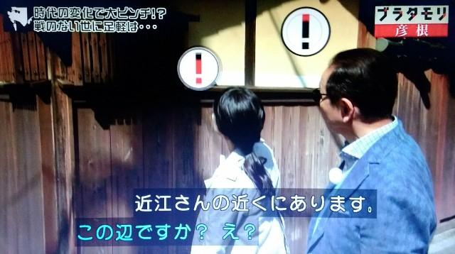 f:id:morifumikirikita319:20171210184027j:image