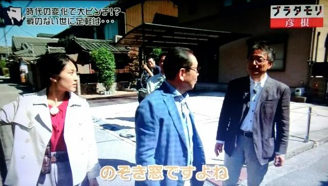 f:id:morifumikirikita319:20171210184113j:image