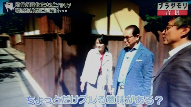 f:id:morifumikirikita319:20171210185719j:image