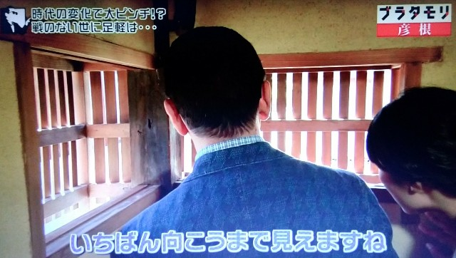 f:id:morifumikirikita319:20171210185800j:image