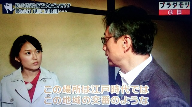 f:id:morifumikirikita319:20171210185827j:image