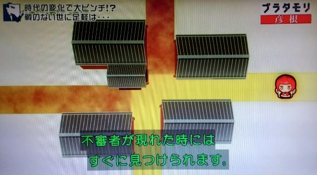 f:id:morifumikirikita319:20171210185908j:image