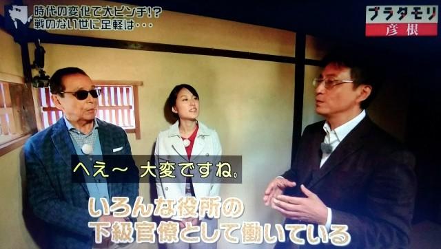 f:id:morifumikirikita319:20171210185922j:image