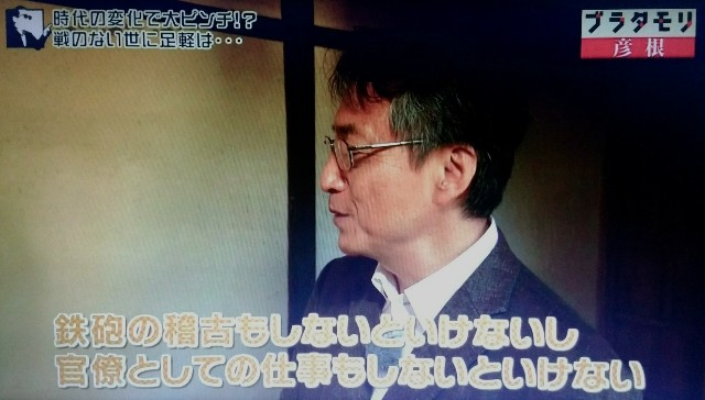 f:id:morifumikirikita319:20171210185947j:image