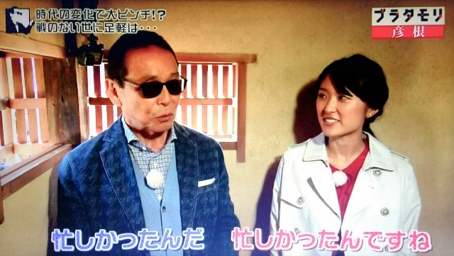 f:id:morifumikirikita319:20171210185958j:image