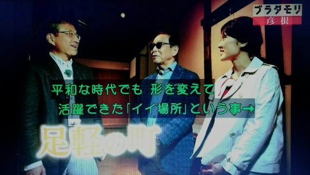 f:id:morifumikirikita319:20171210191330j:image