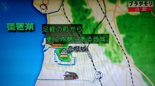 f:id:morifumikirikita319:20171210191405j:image