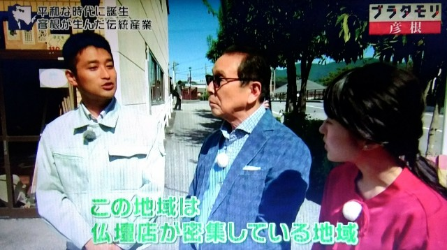 f:id:morifumikirikita319:20171210191506j:image