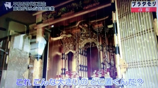 f:id:morifumikirikita319:20171210202735j:image