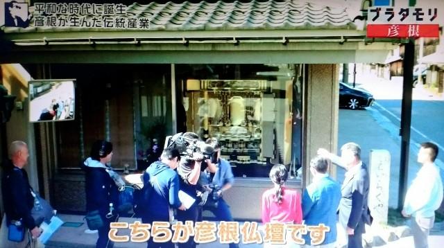 f:id:morifumikirikita319:20171210202819j:image