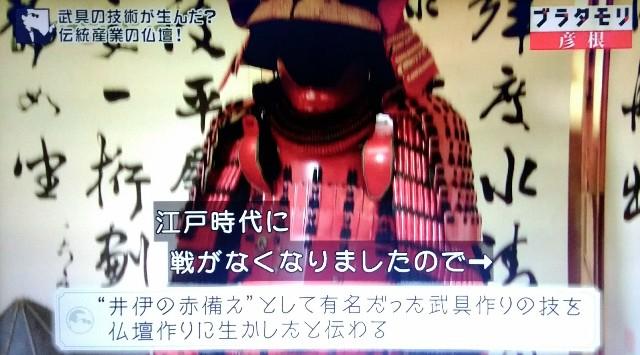 f:id:morifumikirikita319:20171210202922j:image