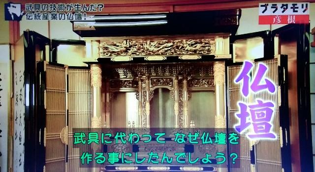 f:id:morifumikirikita319:20171210204211j:image