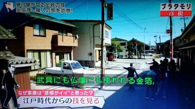 f:id:morifumikirikita319:20171210204325j:image