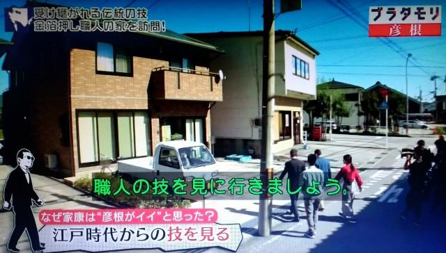 f:id:morifumikirikita319:20171210204354j:image