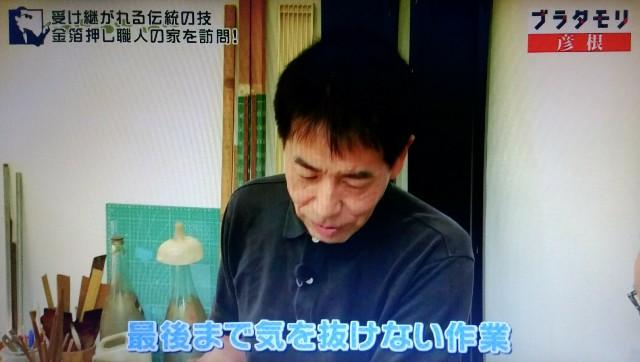 f:id:morifumikirikita319:20171210210854j:image