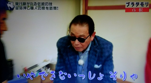 f:id:morifumikirikita319:20171210210955j:image