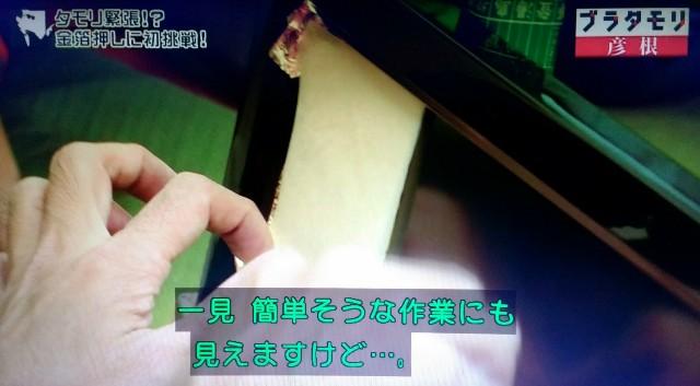 f:id:morifumikirikita319:20171210212222j:image