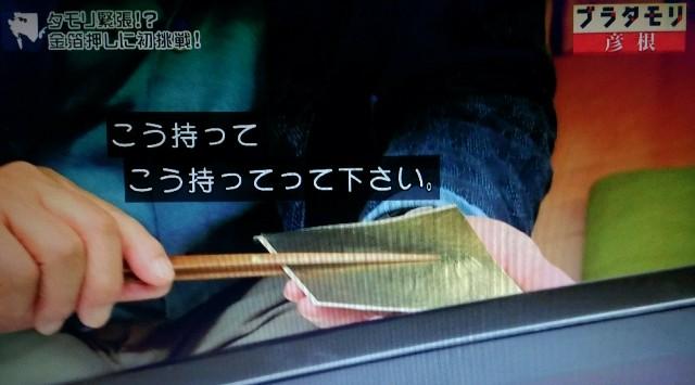 f:id:morifumikirikita319:20171210212339j:image