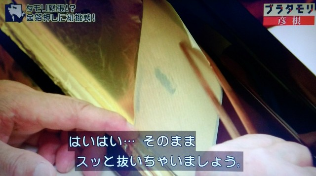 f:id:morifumikirikita319:20171210212442j:image