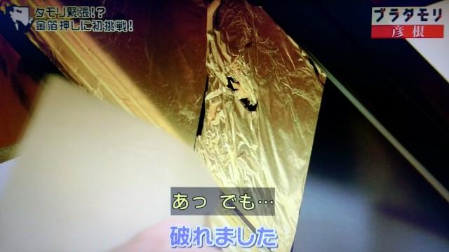 f:id:morifumikirikita319:20171210212458j:image