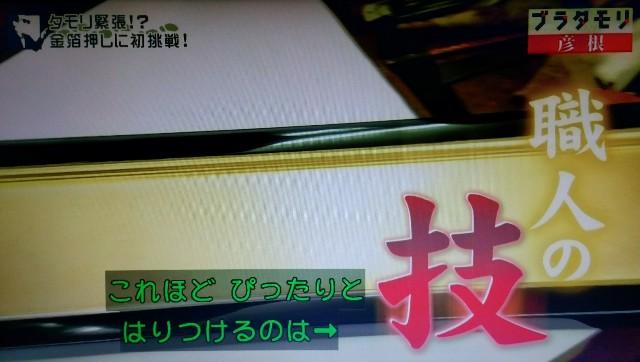 f:id:morifumikirikita319:20171210213846j:image