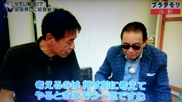 f:id:morifumikirikita319:20171210215017j:image