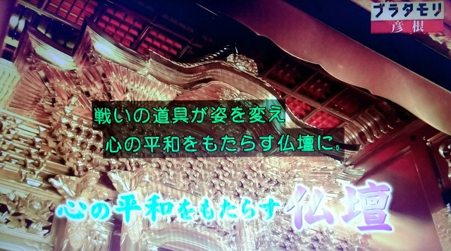 f:id:morifumikirikita319:20171210215035j:image